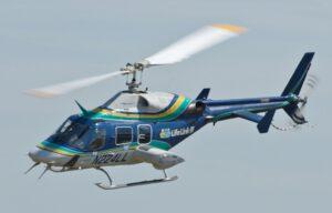 Bell 222 Start Power Units